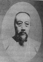 朱履先(清末爱国名士、辛亥元老)
