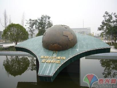 首页 生活 旅游 旅游景点 > 正文       泰兴是闻名遐迩的银杏之乡,古