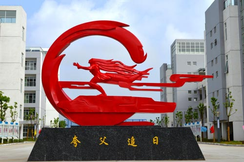 泰兴市第五高级中学揭牌图片