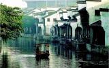 【广电国旅】船游西湖、水乡乌镇、瑶琳仙境、千岛湖经典三日游