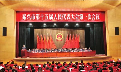 市十五届人大一次会议举行第二次全体会议
