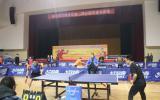 首届乒乓球俱乐部联赛开赛