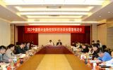 金秋经贸科技洽谈会10月28日举行