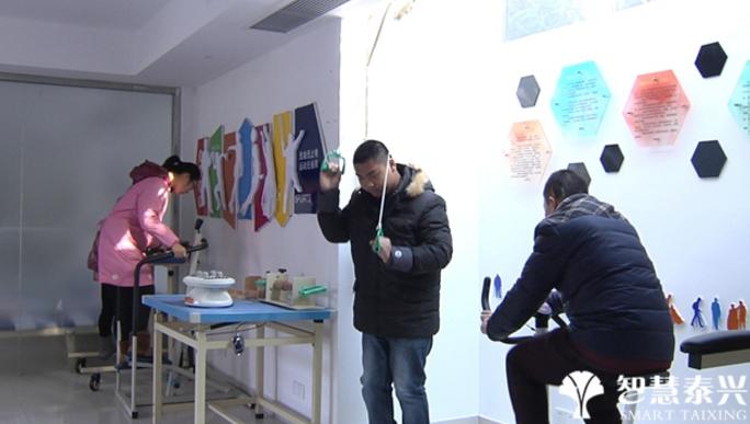 """济川街道越街社区:""""残疾人之家""""提供就业、托养服务"""