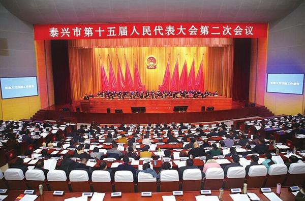 市十五届人大二次会议举行第二次全体会议