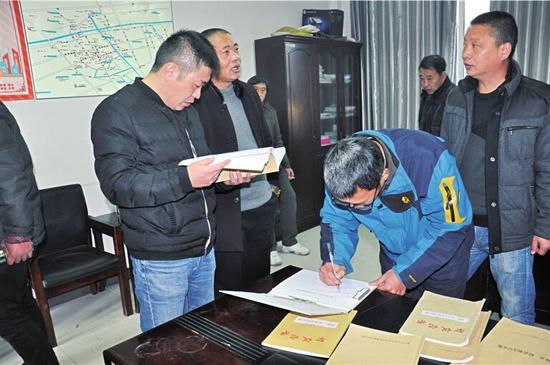 市城管局开展安全生产专项检查