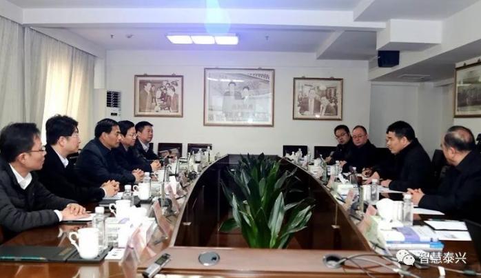 张育林等市领导拜访远东控股集团