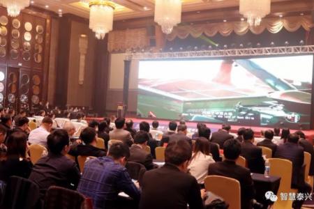 我市在深圳举办投资环境说明会暨项目签约仪式