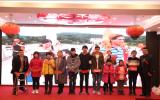 泰兴市温馨之家志愿者协会第3届慈善之夜活动成功举办