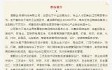 意飘达传媒科技有限公司2019招聘简章