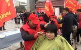 泰兴市济川街道:志愿服务暖全城 文明实践树新风