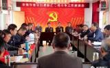 刘志明督导扫黑除恶专项斗争