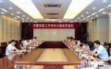 市委召开党建工作领导小组成员会议