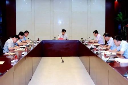 市政府党组中心组召开集中学习会