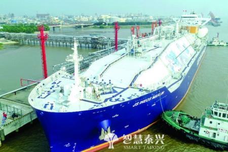 新浦化学5万GT乙烷船到港靠泊