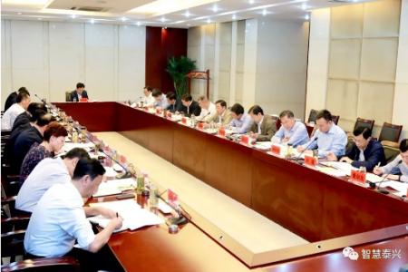 市委常委会主题教育专题学习班举行第六次集中学习研讨