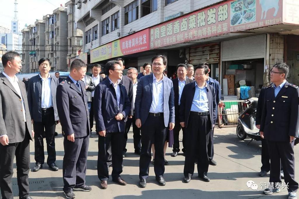 刘志明督查文明城市创建工作 聚焦短板弱项   强化责任倒逼
