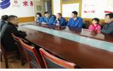 中兵航联来到市襟江小学教育集团大生校区开展慰问活动