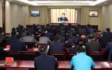 省第三生态环境保护督察组督察泰州市情况反馈会召开 刘志明张坤在泰州主会场参加会议