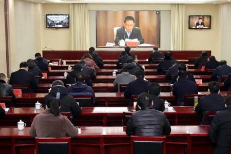 省委农村工作领导小组(扩大)视频会议召开