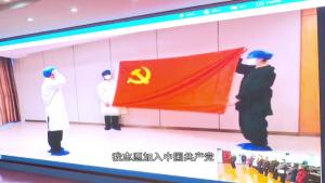 """""""疫""""线书写光荣: Ta在党旗下庄严宣誓"""