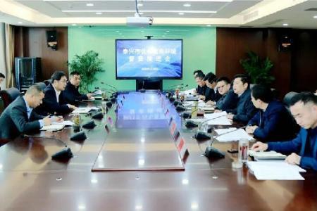 刘志明主持召开优化营商环境督查推进会