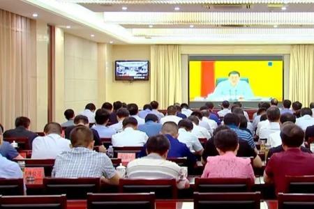 我市收听收看全国、全省安全生产电视电话会议