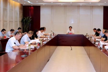 市委常委会召开会议传达学习中共中央政治局会议精神