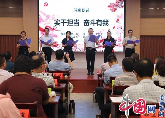 """江苏泰兴黄桥镇:""""345""""让党员轮训热起来"""