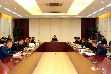 刘志明主持召开市委常委会会议,传达学习全省民营经济统战工作会议精神
