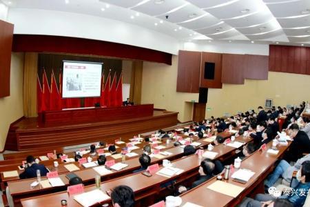 党史学习教育泰州市委宣讲团宣讲报告会在我市举行