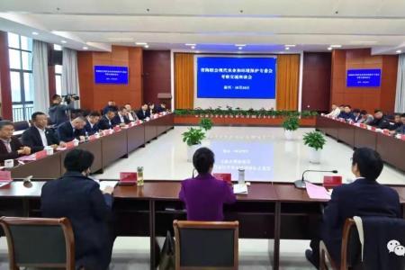 省海联会现代农业和环境保护专委会泰兴行